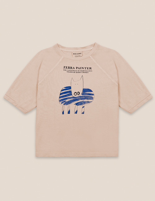 [BOBO CHOSES] Zebra Painter T-shirt [8-9y]